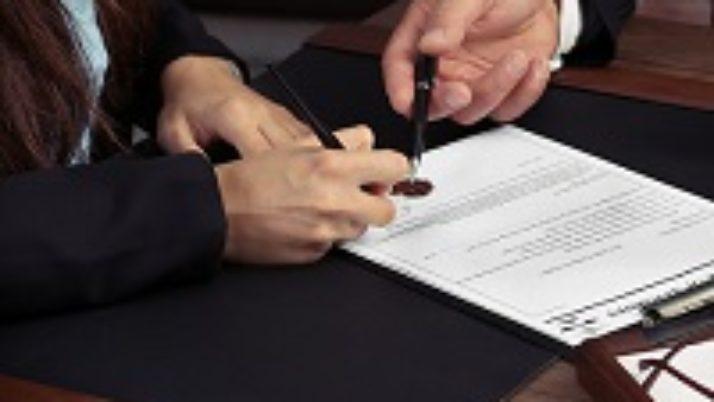 Изменены нормы об обжаловании участником закупки по Закону № 223-ФЗ действий (бездействия) при закупке