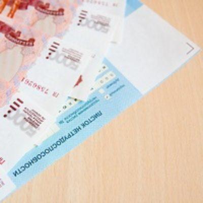 Начиная с какого дня пособие по временной нетрудоспособности выплачивается за счет средств ФСС, если работник трудился в первый день больничного?