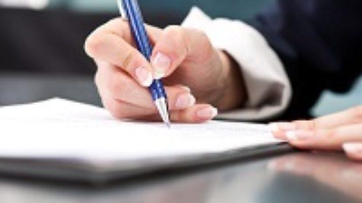С 1 июля 2018 года вступает в силу национальный стандарт по оформлению организационно-распорядительных документов