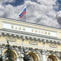Банк России: планируемое повышение НДС увеличит инфляцию на 1%