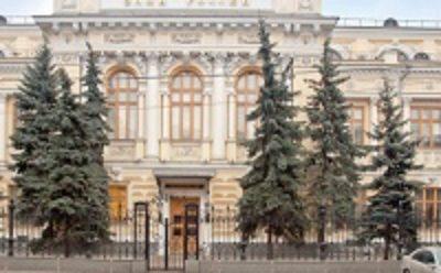 С 16 июля изменится временной регламент проведения расчетов по операциям Банка России