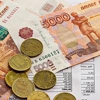 Казначейство России обобщило ошибки, из-за которых платежи попадают в невыясненные