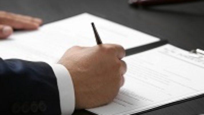 Уточнен Порядок формирования и направления информации в целях формирования и ведения закрытого реестра банковских гарантий