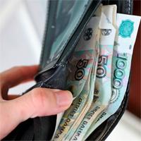 Суд: премия может выплачиваться и по истечении 15 дней после отработанного периода, в течение которого нужно оплатить фиксированную часть зарплаты