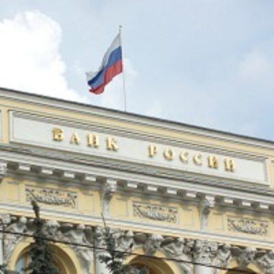 Разработан порядок проведения анализа Банком России финансового положения страховой организации