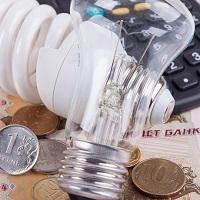 ВС РФ: при расчете неустойки за просрочку оплаты услуг по передаче электроэнергии применяется ключевая ставка Банка России на день фактической уплаты долга