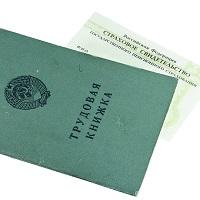 Как будет учитываться стаж при назначении пенсии в случае наличия у лица двух трудовых книжек?
