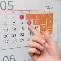 Роструд напомнил о продолжительности отдыха в майские праздники