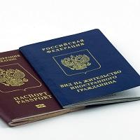 Порядок приема в гражданство РФ квалифицированных иностранных специалистов могут упростить