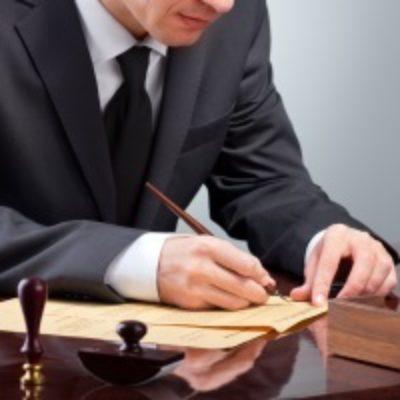 Разработан порядок заполнения и выдачи удостоверения нотариуса